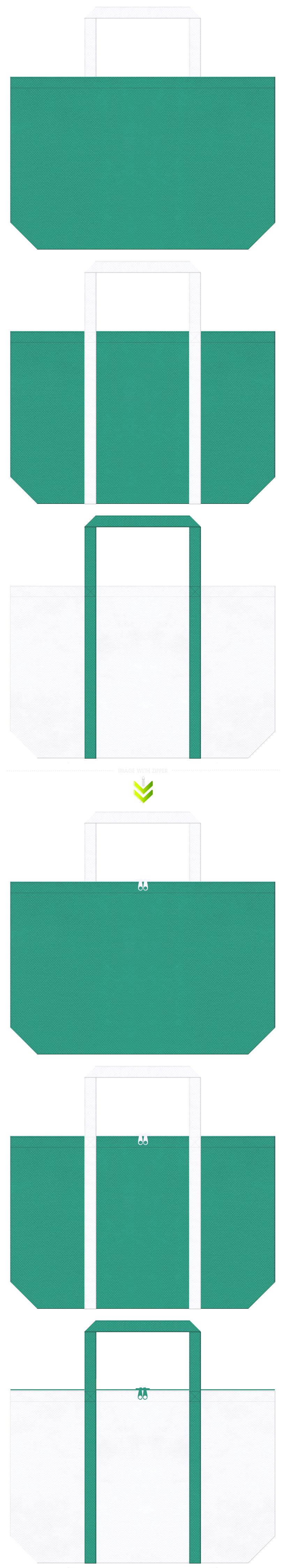 掃除、洗濯等のクリーンなイメージのバッグノベルティにお奨めのコーデ。青緑色と白色の不織布エコバッグデザイン。清涼なイメージでクーラー、冷蔵庫にも。