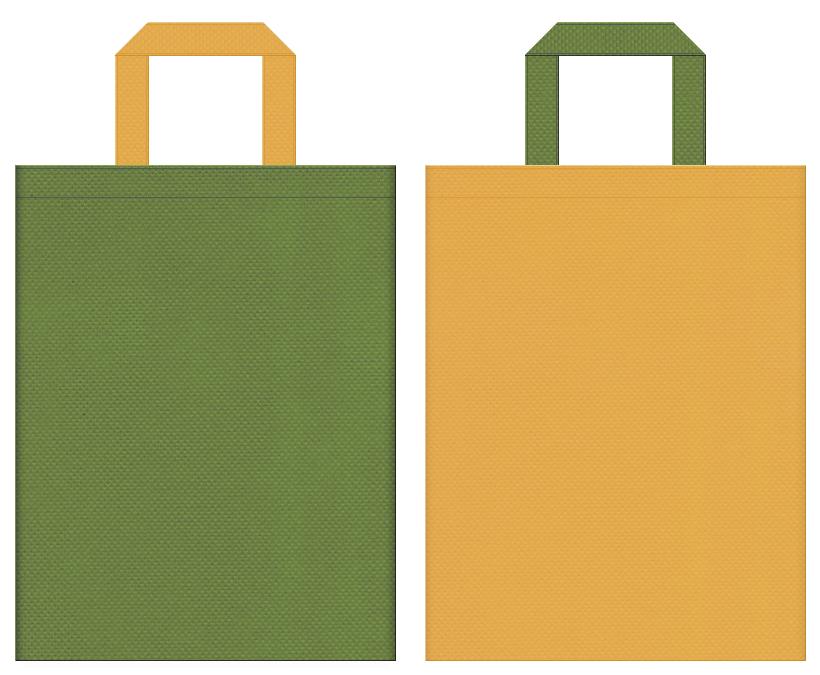 不織布バッグの印刷ロゴ背景レイヤー用デザイン:草色と黄土色のコーディネート:和菓子の販促イベントにお奨めの配色です。