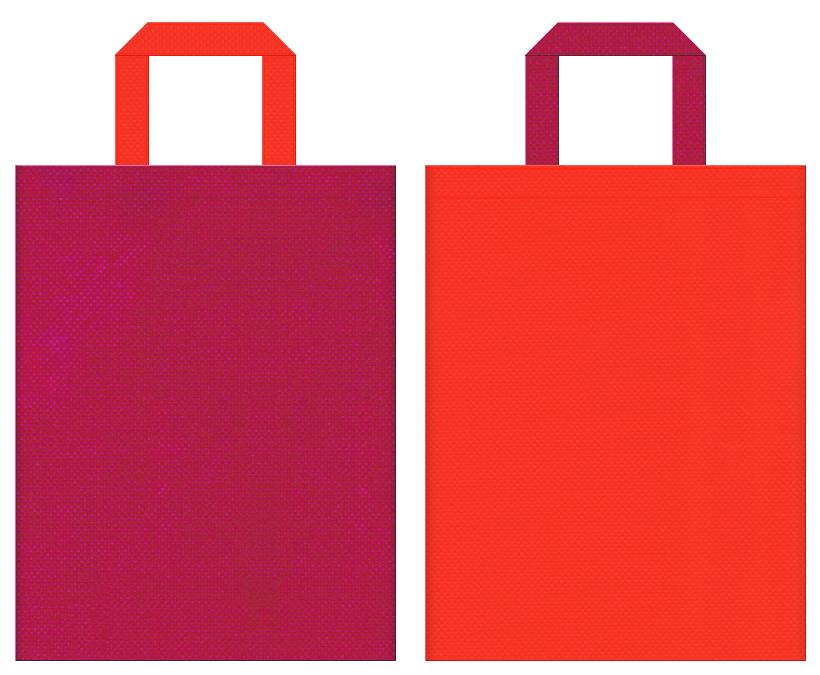 カクテル・フルーツ・トロピカル・テーマパークのイベントにお奨めの不織布バッグデザイン:濃いピンク色とオレンジ色のコーディネート