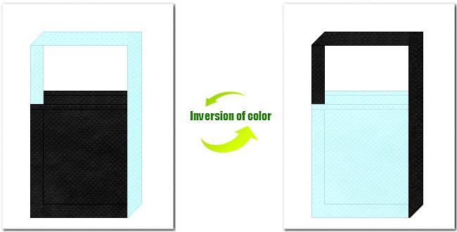 黒色と水色の不織布ショルダーバッグのデザイン