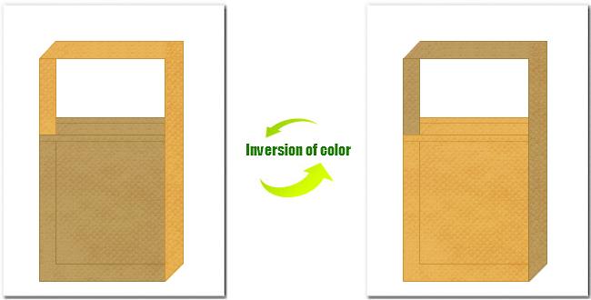 マスタード色と黄土色の不織布ショルダーバッグのデザイン