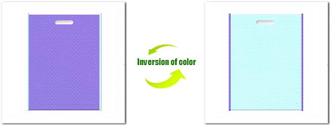 不織布小判抜き袋:No.32ミディアムパープルとNo.30水色の組み合わせ