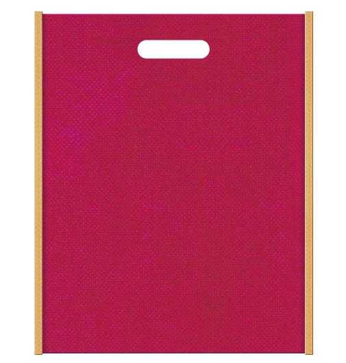 不織布小判抜き袋 メインカラー濃いピンク色とサブカラー薄黄土色
