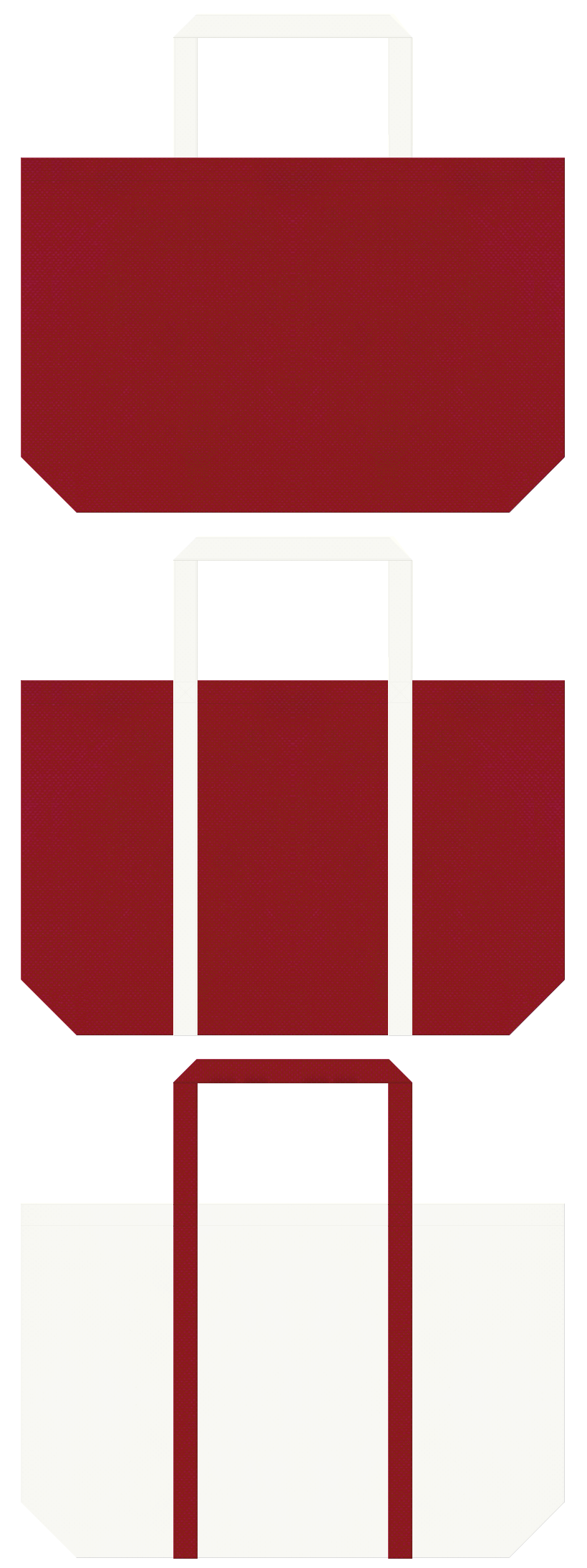 救急用品・クリスマスにお奨め:エンジ色とオフホワイト色の不織布ショッピングバッグのデザイン