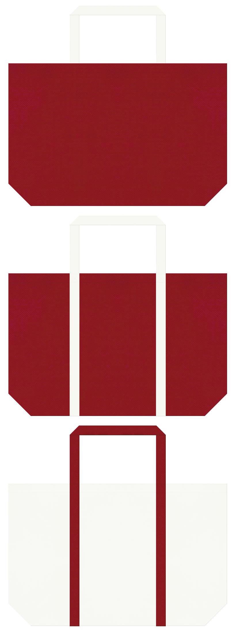 救急用品・クリスマスセール・福袋にお奨め:エンジ色とオフホワイト色の不織布ショッピングバッグのデザイン