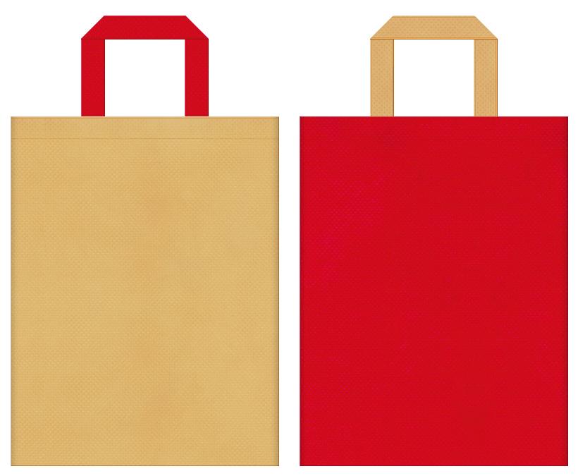 赤鬼・節分・大豆・一合枡・野点傘・茶会・御輿・お祭り・和風催事にお奨めの不織布バッグデザイン:薄黄土色と紅色のコーディネート