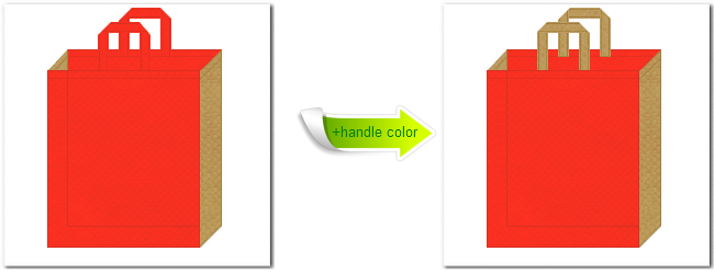 不織布No.1オレンジと不織布No.23ブラウンゴールドの組み合わせのトートバッグ