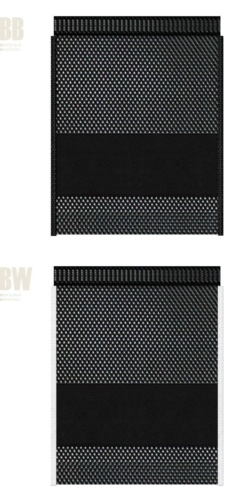 黒色メッシュと黒色不織布のメッシュバッグカラーシミュレーション:キャンプ用品・アウトドア用品・スポーツ用品・シューズバッグにお奨め