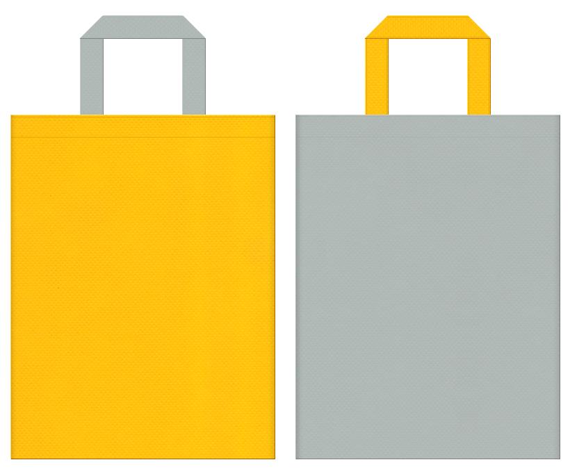 電気・電柱・通信インフラ・照明器具・ロボットイベントにお奨めの不織布バッグのデザイン:黄色とグレー色のコーディネート