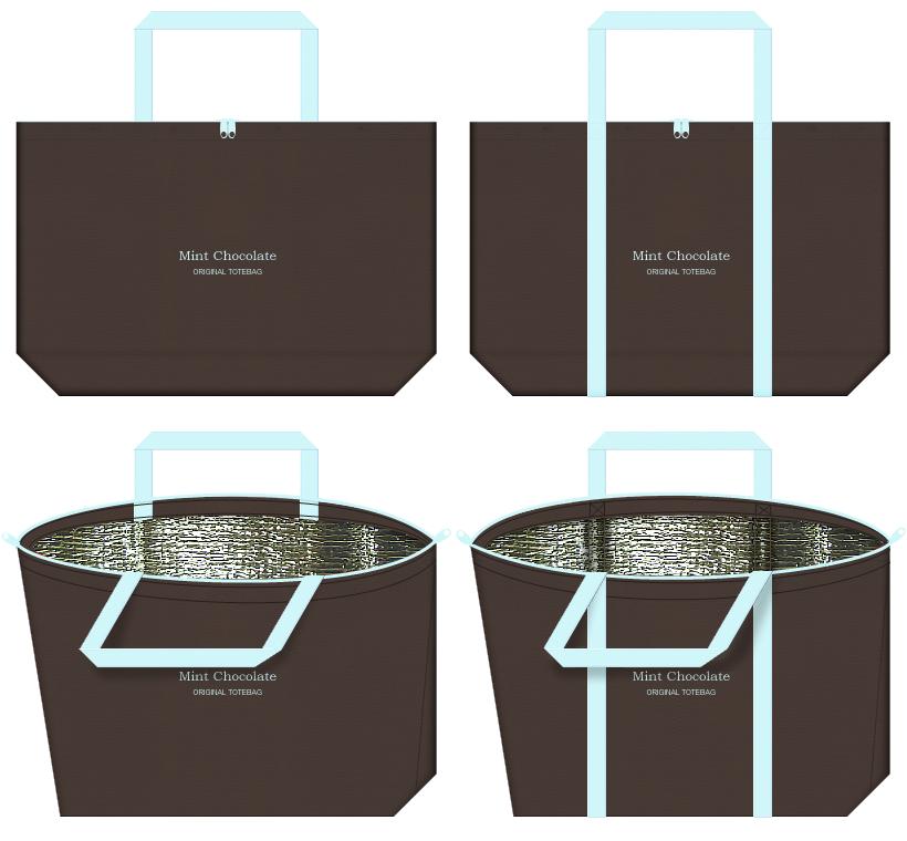 チョコレート・スイーツのテイクアウト用の不織布保冷エコバッグ