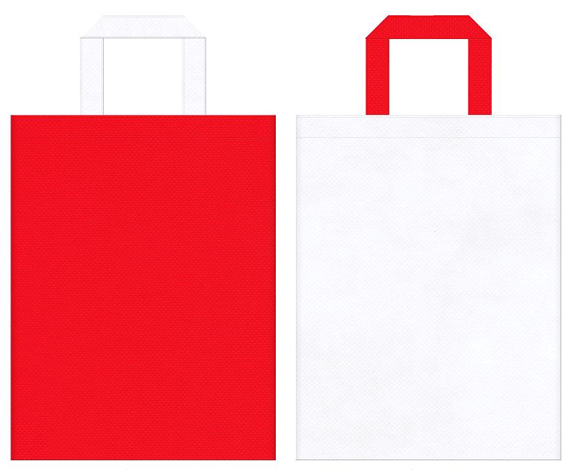 救急用品・レスキュー隊・消防団・献血・医療施設・病院・医療セミナー・婚礼・お誕生日・ショートケーキ・サンタクロース・クリスマスにお奨めの不織布バッグデザイン:赤色と白色のコーディネート