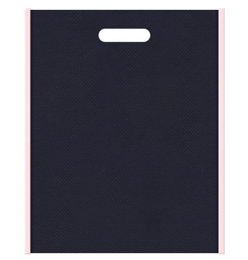 スポーティーなイメージにお奨めの不織布バッグ小判抜き配色デザイン:メインカラー濃紺色とサブカラー桜色