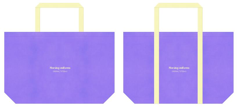 薄紫色と薄黄色の不織布バッグデザイン例:介護ユニフォームのショッピングバッグ