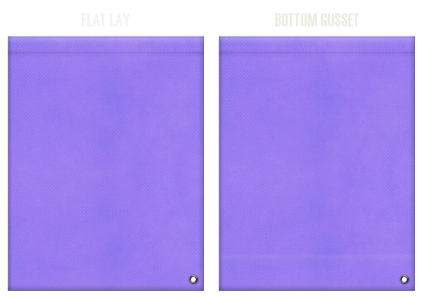 不織布ショルダーバッグのカラーシミュレーション:薄紫色