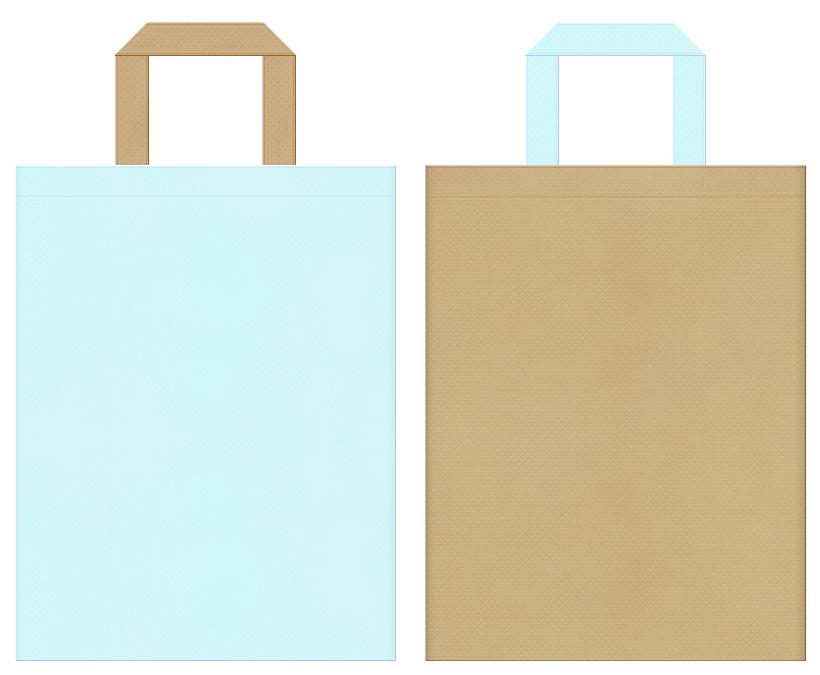 不織布バッグの印刷ロゴ背景レイヤー用デザイン:水色とカーキ色のコーディネート:ガーリーファッションの販促イベントにお奨めの配色です。