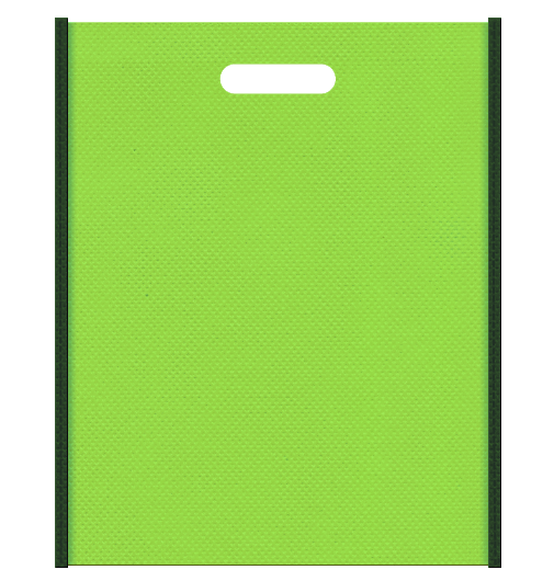 不織布バッグ小判抜き メインカラー濃緑色とサブカラー黄緑色の色反転