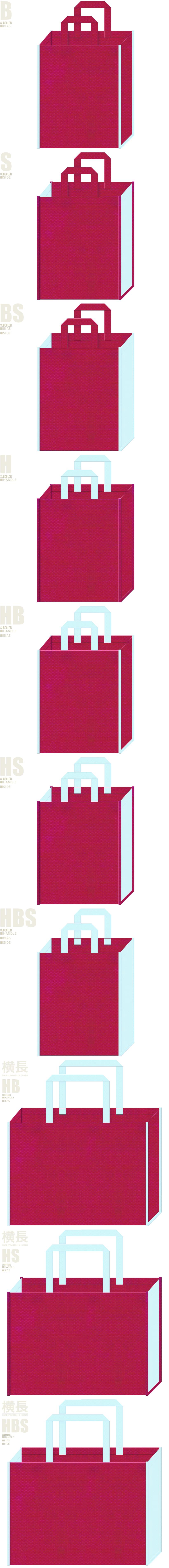 濃いピンク色と水色、7パターンの不織布トートバッグ配色デザイン例。美容セミナー・コスメセミナーの資料配布用