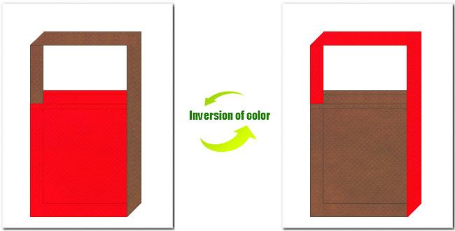 赤色と茶色の不織布バッグ