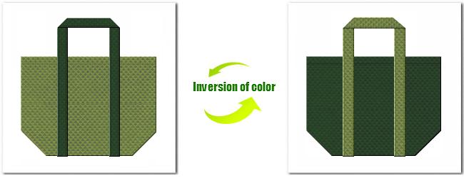 不織布No.34グラスグリーンと不織布No.27ダークグリーンの組み合わせのエコバッグ