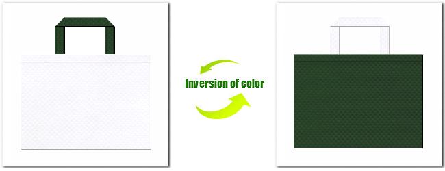 不織布No.15ホワイトと不織布No.27ダークグリーンの組み合わせ