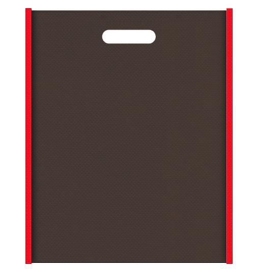 クリスマスギフト包装にお奨めの不織布小判抜き袋デザイン:メインカラーこげ茶色、サブカラー赤色