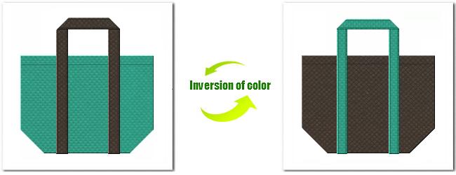 不織布No.31ライムグリーンと不織布No.40ダークコーヒーブラウンの組み合わせのエコバッグ