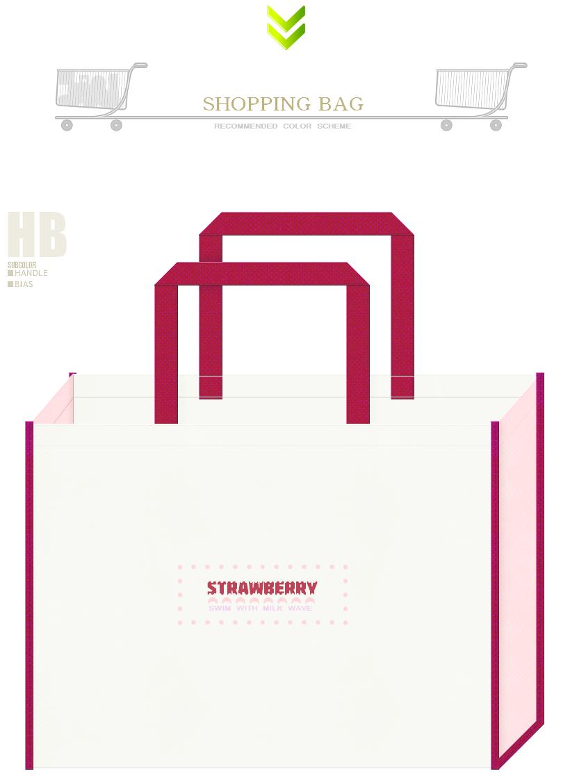 不織布バッグのデザイン:ファンシー・ガーリーなショッピングバッグ