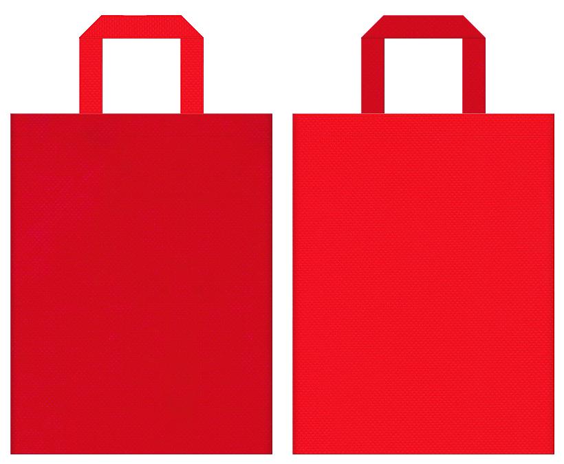 不織布バッグの印刷ロゴ背景レイヤー用デザイン:紅色と赤色のコーディネート