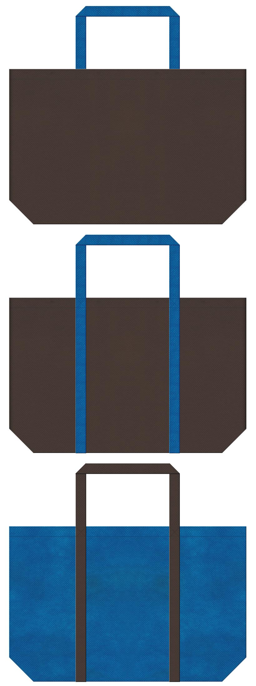 DHA・サプリメント・LED・人工知能・情報セキュリティー・防犯グッズ・温暖化対策・CO2削減・環境イベント・対戦型格闘ゲーム・父の日ギフトのショッピングバッグにお奨めの不織布バッグデザイン:こげ茶色と青色のコーデ