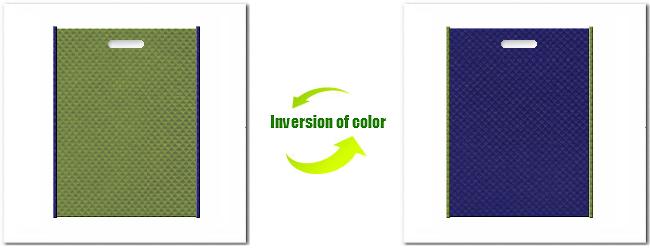 不織布小判抜き袋:No.34グラスグリーンとNo.24ネイビーパープルの組み合わせ