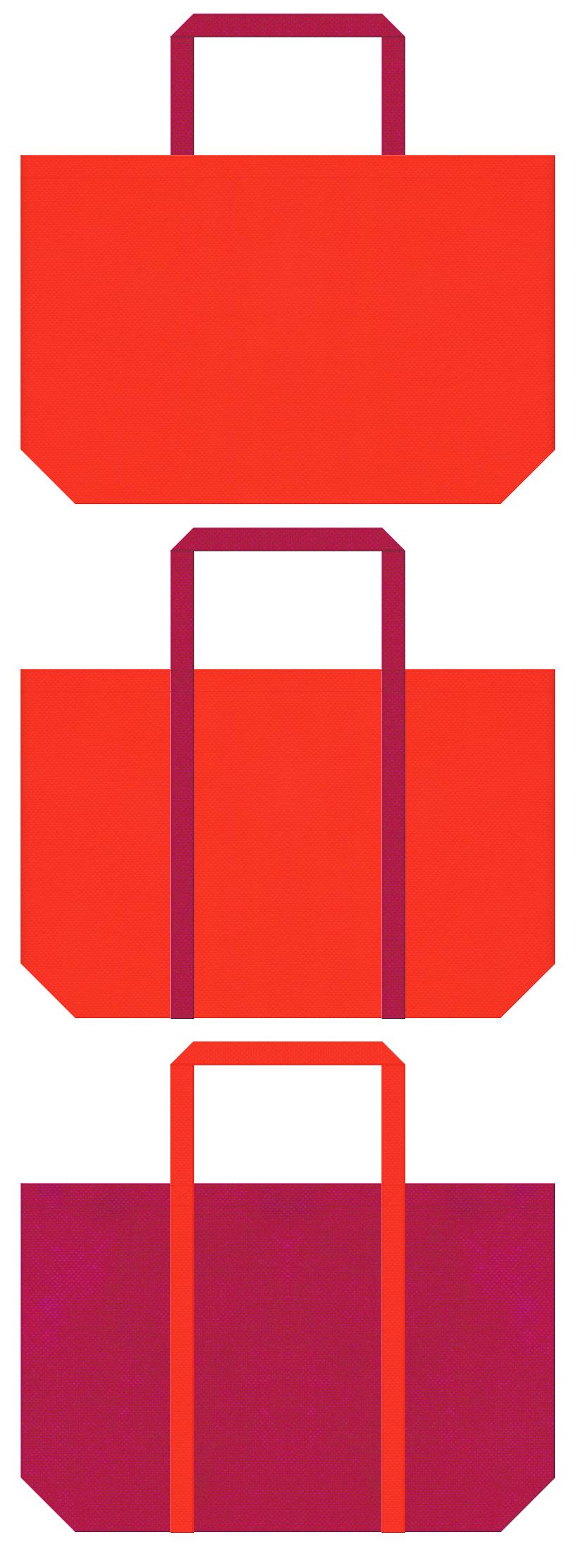 オレンジ色と濃いピンク色の不織布ショッピングバッグデザイン。