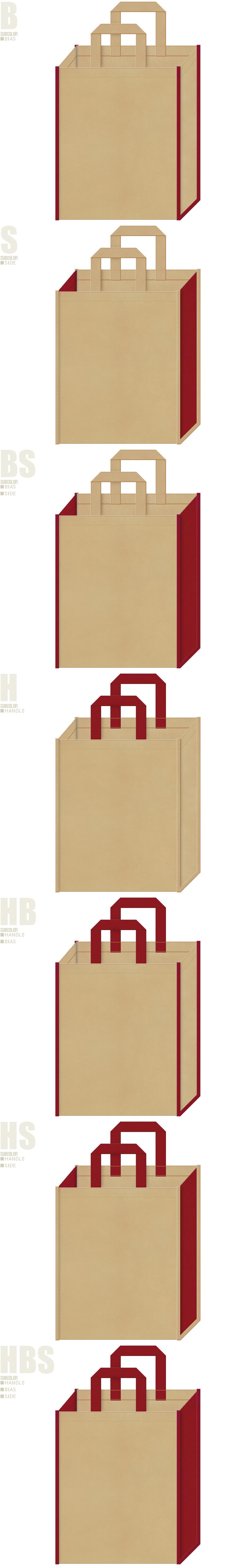 カーキ色とエンジ色、7パターンの不織布トートバッグ配色デザイン例。能楽・人形浄瑠璃等の和風催事のバッグノベルティにお奨めです。