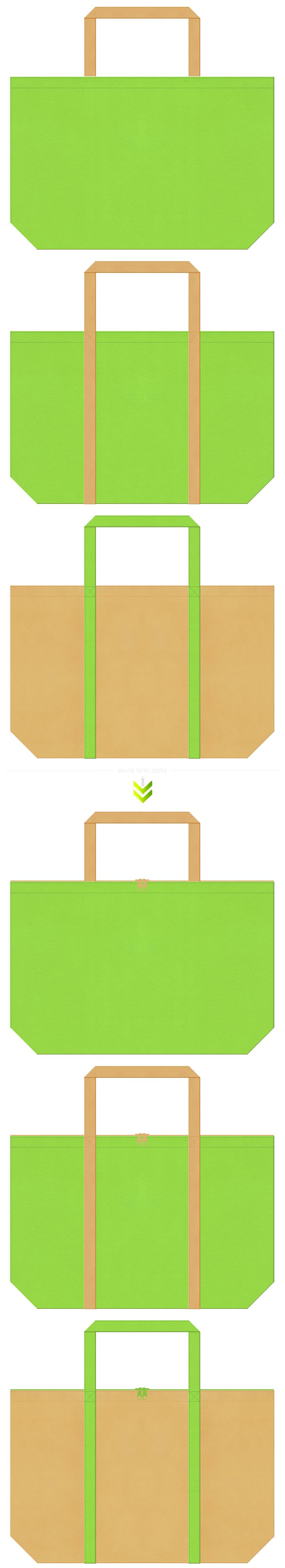 黄緑色と薄黄土色の不織布エコバッグのデザイン。牧場イメージにお奨めです。