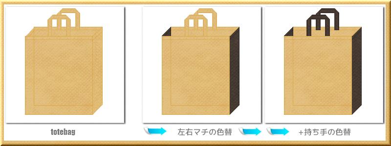 不織布トートバッグ:メイン不織布カラー薄黄土色+28色のコーデ