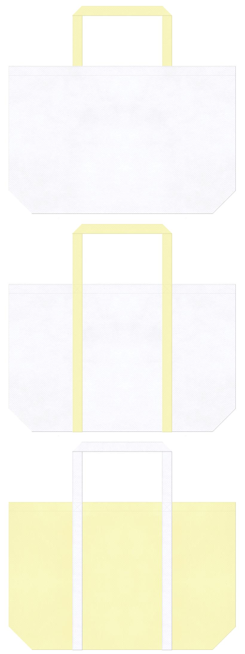 白色と薄黄色の不織布ショッピングバッグデザイン