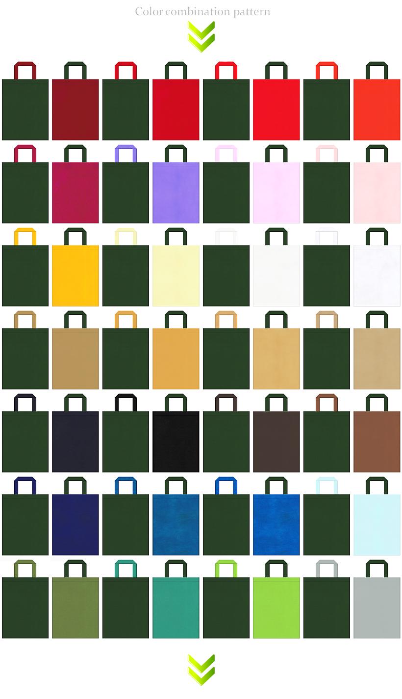 濃緑色・深緑色の不織布バッグデザイン56例:学校・医療・登山・キャンプ・アウトドアのイベントにお奨め