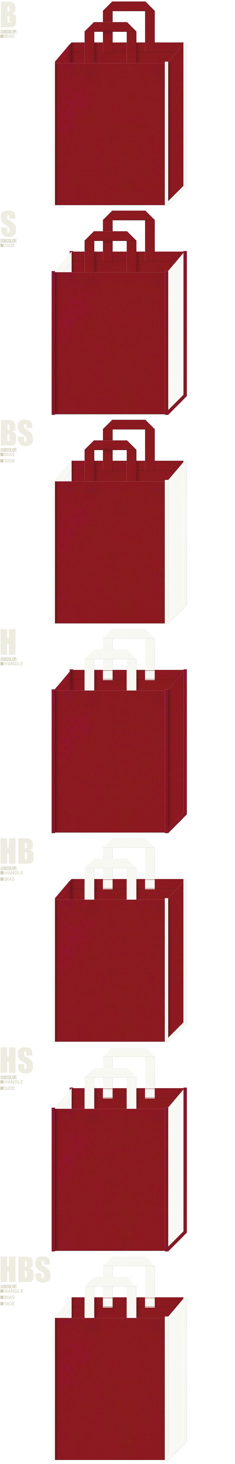 エンジ色とオフホワイト色、7パターンの不織布トートバッグ配色デザイン例。