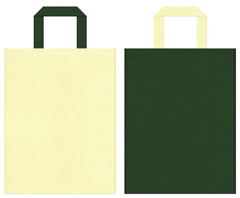 不織布バッグの印刷ロゴ背景レイヤー用デザイン:薄黄色と濃緑色のコーディネート:学校イベントにお奨めの配色です。