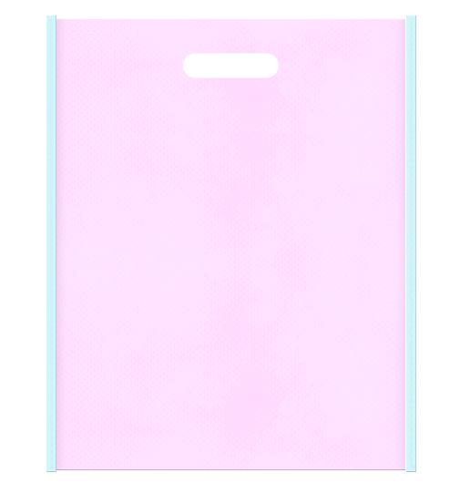 Girlyな不織布小判抜き袋のデザイン。メインカラー明るめのピンク色とサブカラー水色。マーメイド風。