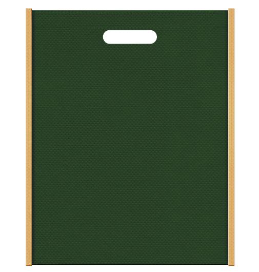 アニマルイメージにお奨めの不織布バッグ小判抜き配色デザイン:メインカラー濃緑色とサブカラー薄黄土色