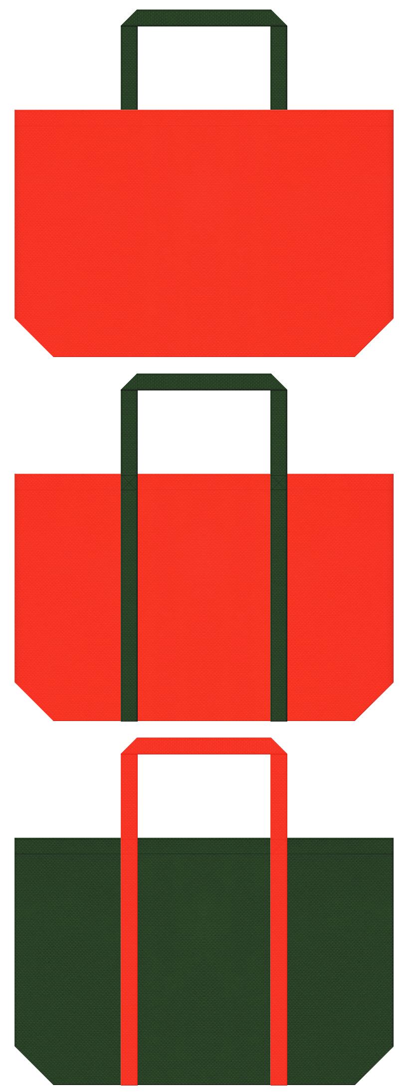 バーベキュー・登山・アウトドア・キャンプ用品・産直市場のショッピングバッグ・かぼちゃ・にんじん・柿・野菜ジュース・野菜の販促ツール・ノベルティにお奨めの不織布バッグデザイン:オレンジ色と濃緑色のコーデ