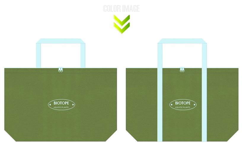 草色と水色の不織布バッグデザイン:エクステリアの展示会用バッグ