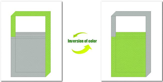 グレー色と黄緑色の不織布ショルダーバッグのデザイン:屋上緑化・壁面緑化の展示会用バッグにお奨めの配色です。