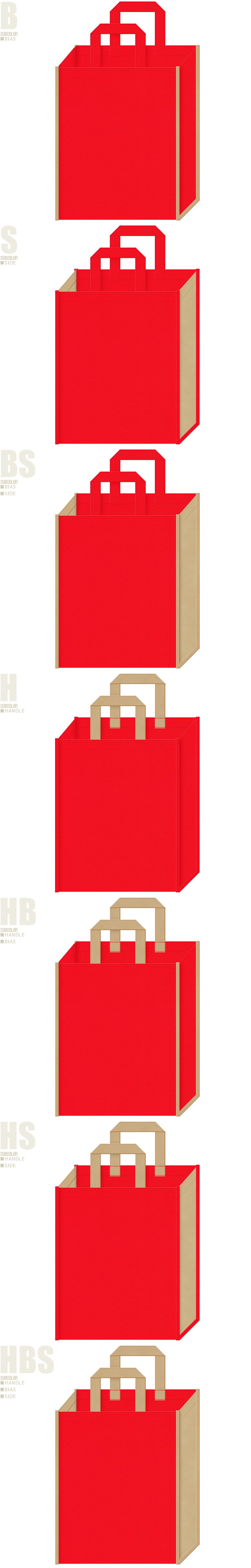 赤色とカーキ色、7パターンの不織布トートバッグ配色デザイン例。還暦お祝い商品のショッピングバッグにお奨めです。