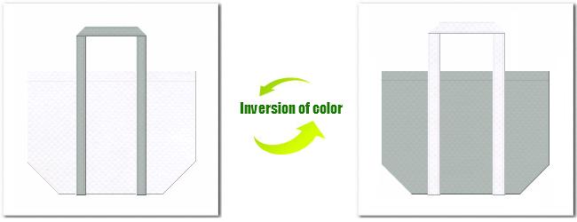 不織布No.15ホワイトと不織布No.2ライトグレーの組み合わせのショッピングバッグ