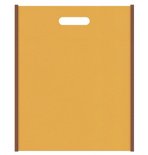 不織布小判抜き袋 0736のメインカラーとサブカラーの色反転