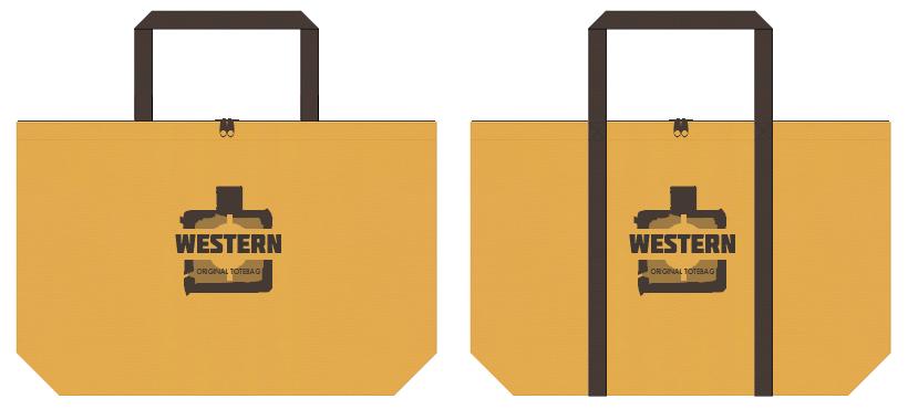 黄土色とこげ茶色の不織布ショッピングバッグのコーデ:乗馬クラブのノベルティ