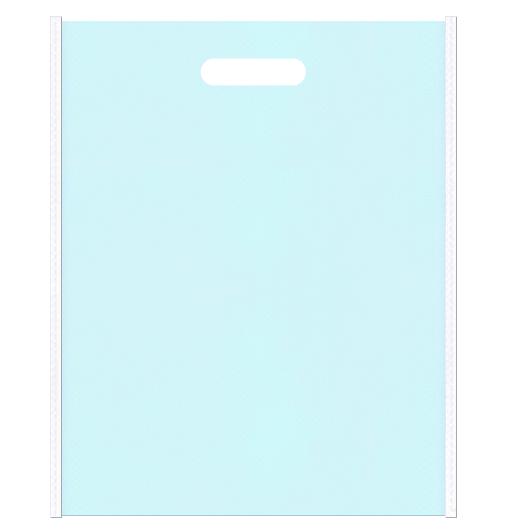 潤い・清潔なイメージにお奨めの不織布バッグ小判抜き配色デザイン:メインカラー水色とサブカラー白色