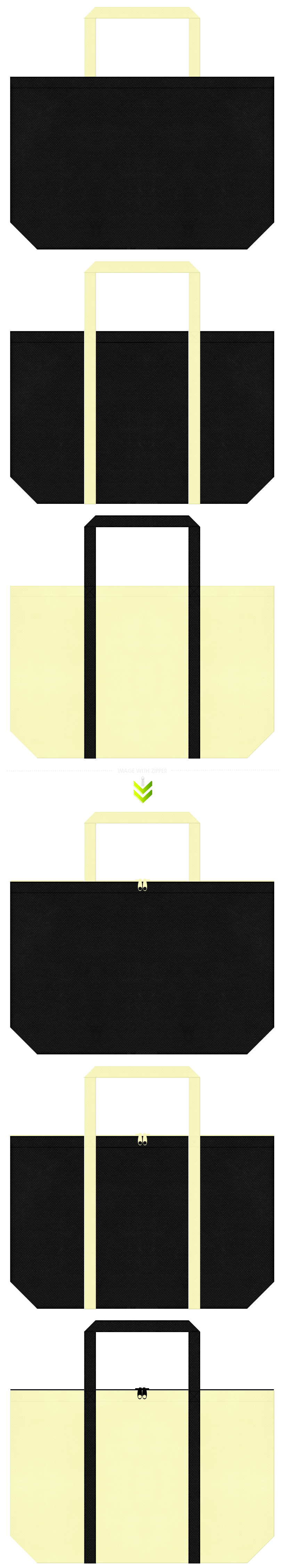 黒色と薄黄色の不織布エコバッグのデザイン。