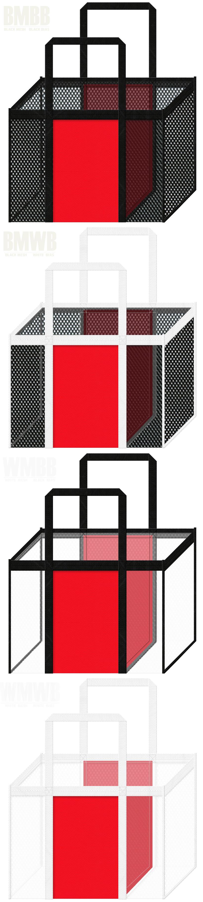 角型メッシュバッグのカラーシミュレーション:黒色・白色メッシュと赤色不織布の組み合わせ